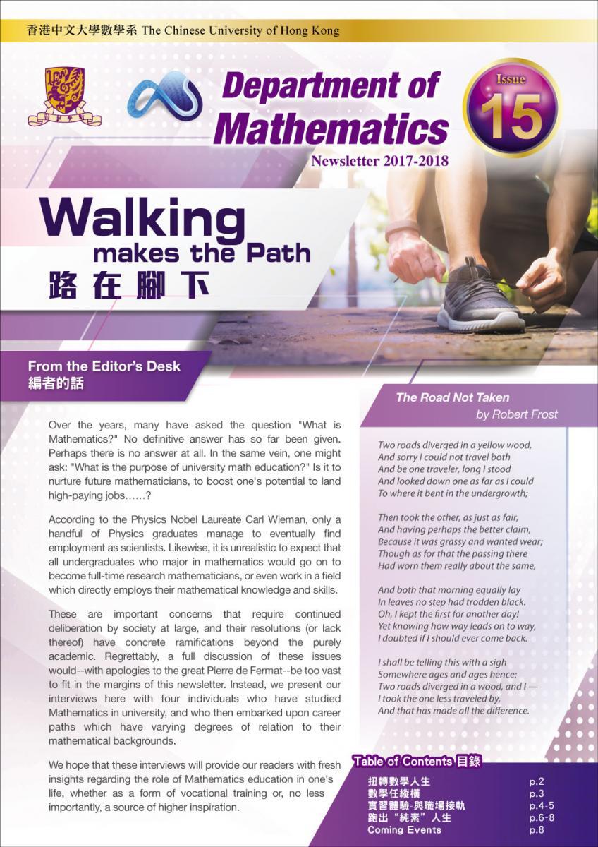 newsletter cuhk mathematics